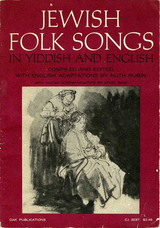Jewish Folk Songs Oak001.jpg