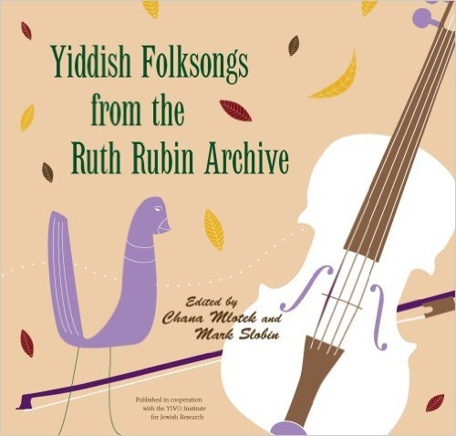 yiddish-folksongs-from-the-rr-archive.jpg