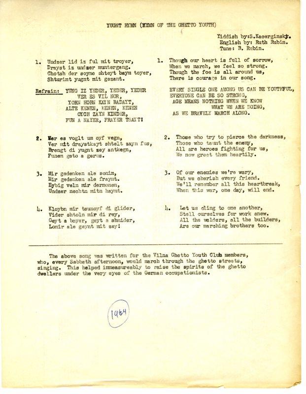 Yugnt Hymn (Hymn of the Ghetto Youth)