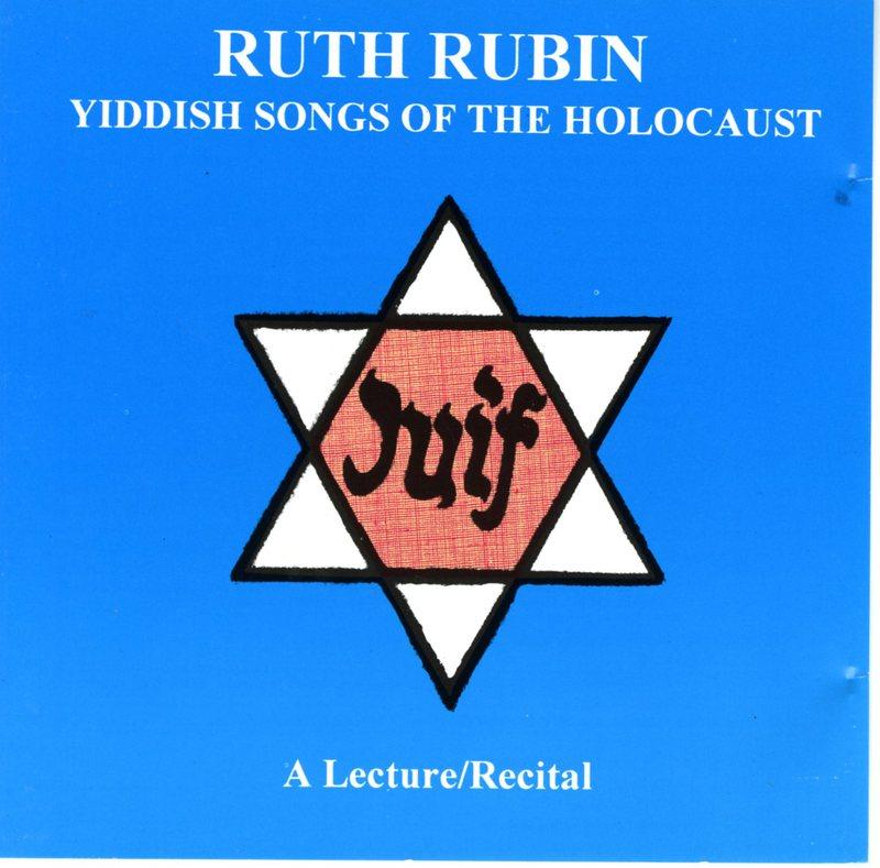 Yiddish Songs Holocaust023.jpg