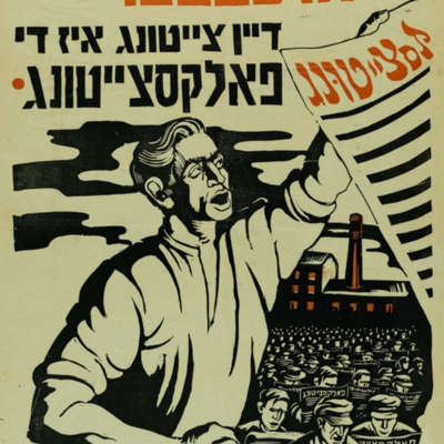 rg28_p0756 folkstsaytung poster.jpg