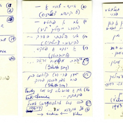 Tape 54 handwritten log.jpg