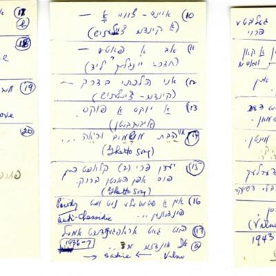 Tape 54 handwritten log.jpg