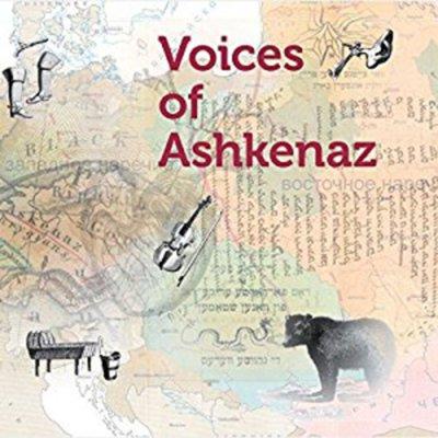 Voices of Ashkenaz