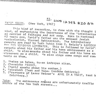 LC Tape 82 log.jpg