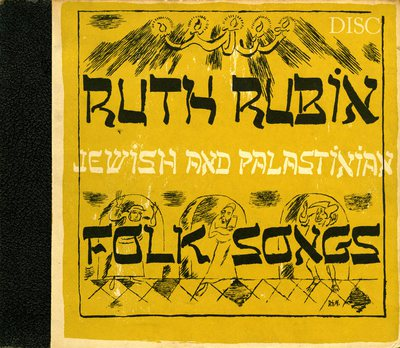 Jewish and Palastinan Folk Songs