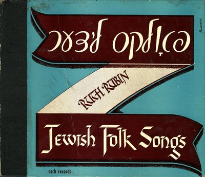 Jewish Folk Songs - Asch