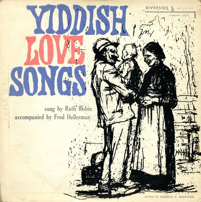 Yiddish Love Songs
